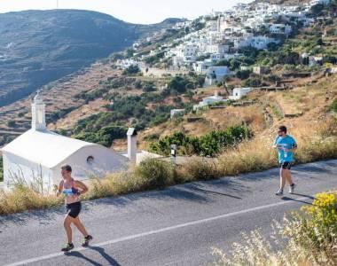Tinos Running Experience