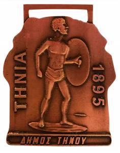 Χάλκινο μετάλλιο